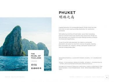 Asia360 Phuket DUNE Villas by KASA Bang Tao Thailand For Sale 2 (5)-2ir5tbj